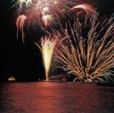 1261芦ノ湖夏まつりウィーク 湖水まつり花火大会