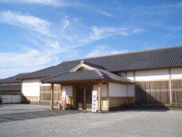 【臨時休館】萩博物館