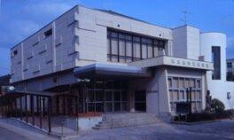 【休館中】東広島市立美術館