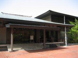 公益財団法人三甲美術館