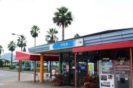 大村湾PA(上り線)
