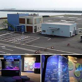 深層水ミュージアム
