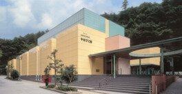 鳥取市歴史博物館 やまびこ館