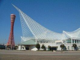 【臨時休館】神戸海洋博物館