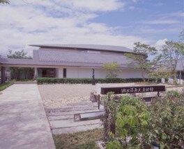 池田満寿夫美術館