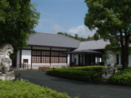 五十崎凧博物館
