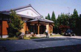 日本画美術記念館文花の苑 草文