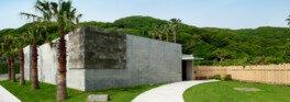 鋸山美術館
