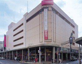 【営業時間変更】さくら野百貨店青森本店