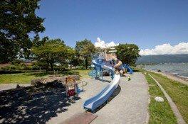 岡谷湖畔公園