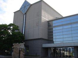 青森県近代文学館