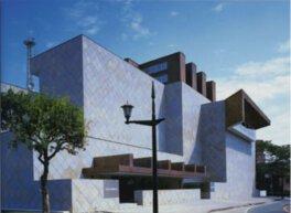 【休館中】熊本県立美術館 分館