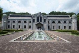 【臨時休館】神戸市水の科学博物館