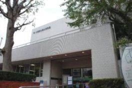 【臨時休館】大田区立郷土博物館