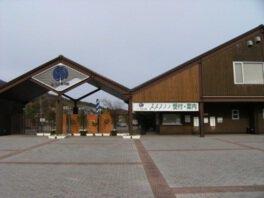 とくしま動物園北島建設の森