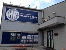 HEAVEN'S ROCK さいたま新都心 VJ-3