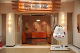 【臨時休館】タカノフーズ納豆博物館