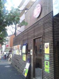 Live & Pub 中野MOON STEP