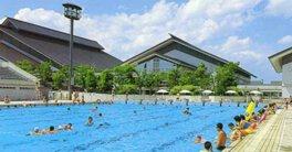 山形市総合スポーツセンター屋外プール