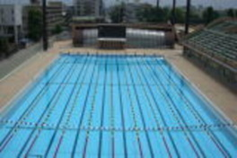 青木町公園総合運動場市民プール