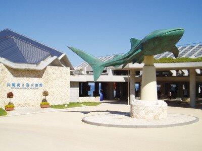 【営業時間変更】沖縄美ら海水族館