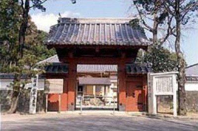 常盤歴史資料館