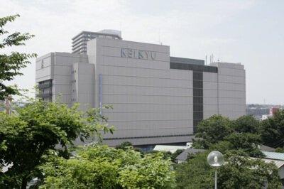 【一部営業時間変更】京急百貨店