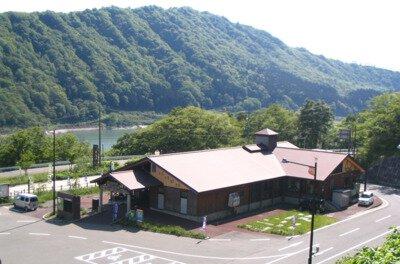 道の駅 錦秋湖