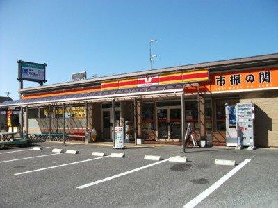 道の駅 越後市振の関