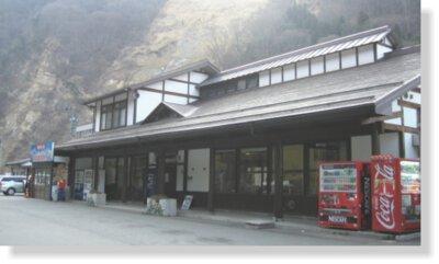 長野市大岡特産センター