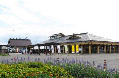 道の駅 美郷
