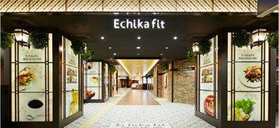 【営業時間短縮】Echika fit永田町