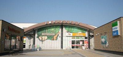 上郷SA(上り線)