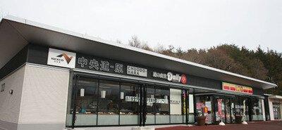 中央道原PA(上り線)