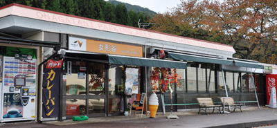 女形谷PA(上り線)