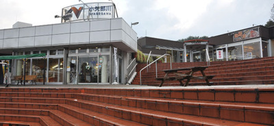 小矢部川SA(上り線)