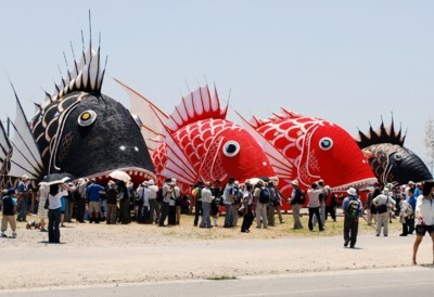 豊浜鯛まつり【2021年中止】