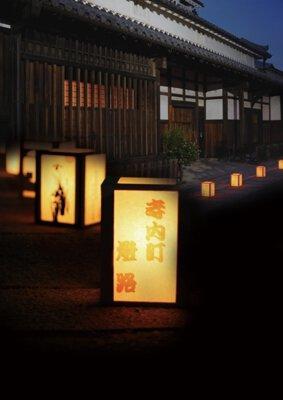 【2020年中止】じないまち四季物語2020 「夏」 第17回富田林寺内町燈路