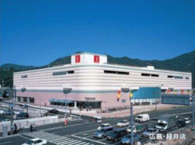 天満屋 広島緑井店