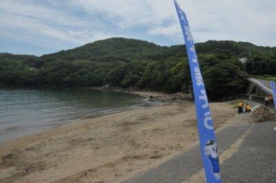 御鉾ヶ浦海水浴場