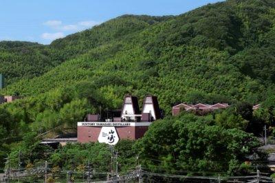 【工場見学施設休止】サントリー山崎蒸溜所