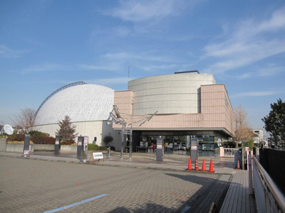 コニカミノルタ サイエンスドーム(八王子市こども科学館)