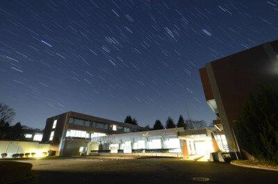 国立天文台 三鷹キャンパス