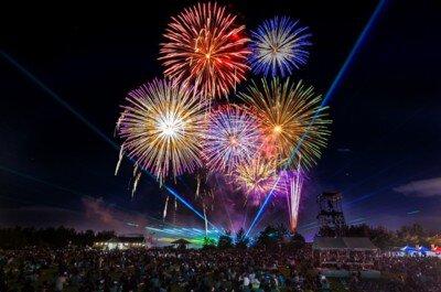 2017桜島火の島祭り