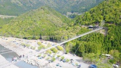 【事前予約制】心のふるさと つり橋の里キャンプ場