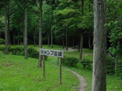大河内森林公園キャンプ場