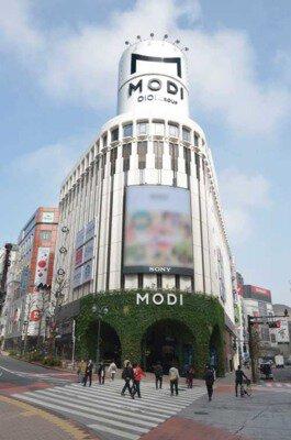 【営業時間短縮】渋谷モディ
