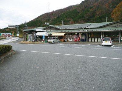 道の駅 美並