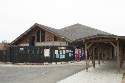 道の駅三芳村 鄙の里