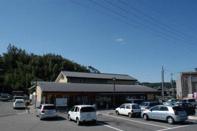 道の駅淡河